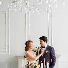 Wedding photographer Evgeniya Kalashnikova (fotografevgeniya). Photo of 24.04.2018