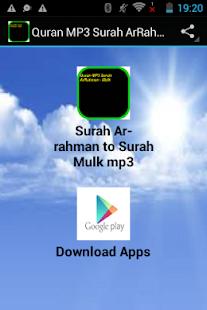 Quran MP3 Surah ArRahman -Mulk - náhled