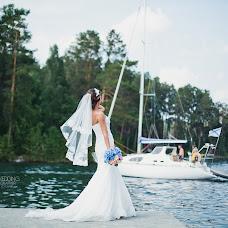 Wedding photographer Evgeniy Kolobaev (kolobaxa). Photo of 20.08.2015