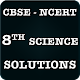 Download 8th Class Science Solution For PC Windows and Mac