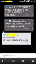 Photo: ลูกค้าสั่งซื้อ ผ่านทางโทรศัพท์ และ ส่ง SMS แจ้งชื่อ ที่อยู่ ค่ะ