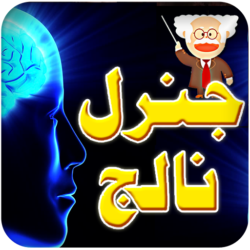 無料教育Appの一般知識|HotApp4Game