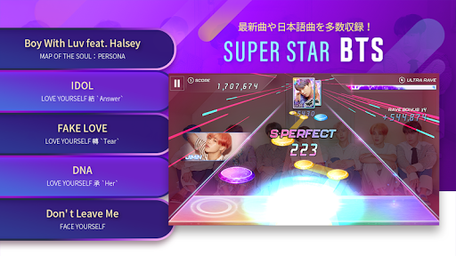 SUPERSTAR BTS 1.3.1 screenshots 2