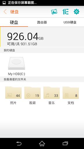 玩免費工具APP|下載ThinkPad Stack Assistant app不用錢|硬是要APP