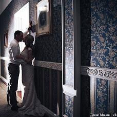 Wedding photographer Denis Manov (DenisManov). Photo of 08.08.2017