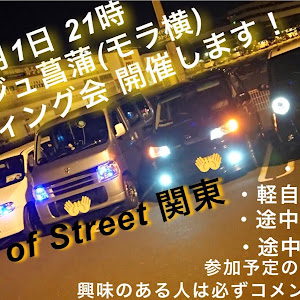 アルト HA23V HA23V H15年のカスタム事例画像 藤野  K.o.S 関東さんの2018年08月31日07:48の投稿