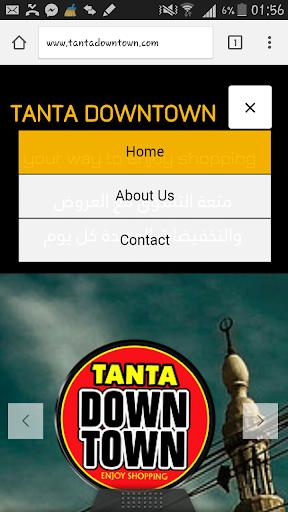Tanta DownTown