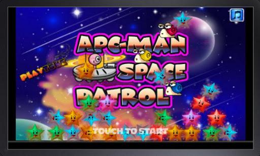 Apc-Man