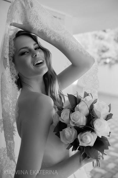 Vestuvių fotografas Ekaterina Kuzmina (KuzPH). Nuotrauka 19.06.2016