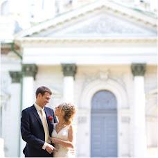 Wedding photographer Vadim Sereda (DrTS). Photo of 03.07.2013