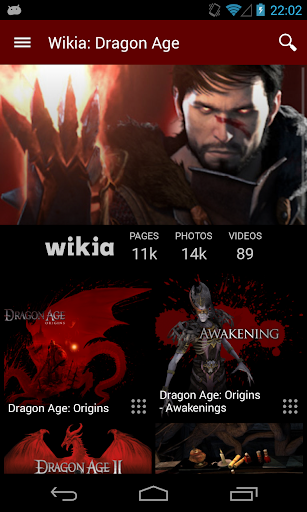 Wikia: 龙腾世纪