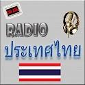 สถานีวิทยุไทย - Thai Radio icon
