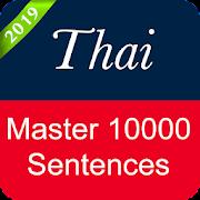 Thai Sentence Master