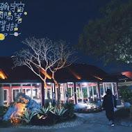 不夜天夜景餐廳