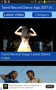 Tamil Record Dance App 2017 (Village Stage Show) - náhled
