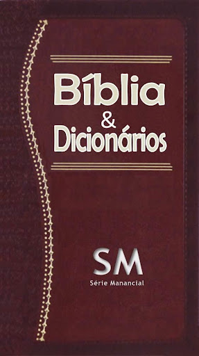 Bíblia em Áudio +Dicionários screenshot 1