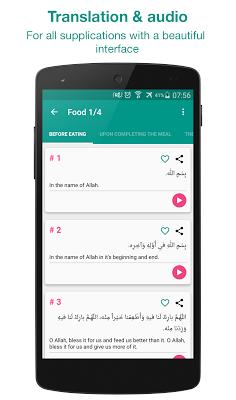 Daily Supplications (Duas, Quran, Salat) - screenshot