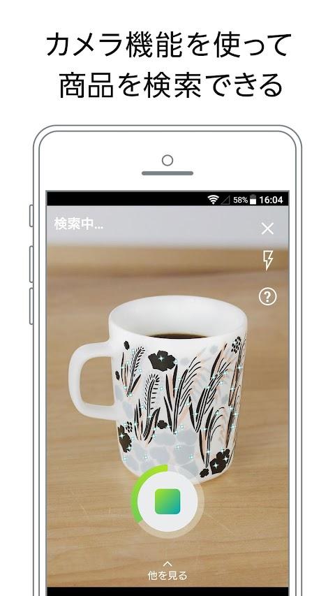Amazon ショッピングアプリのおすすめ画像5
