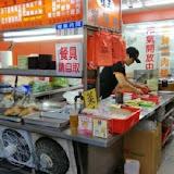 鴨王東山店