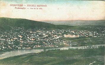 Photo: Прокупље-Изглед вароши Место: Београд, Издавач: Књижаре Рајковића и Ђуковића1911.