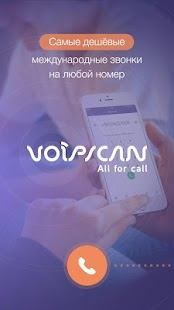 Voipscan - náhled