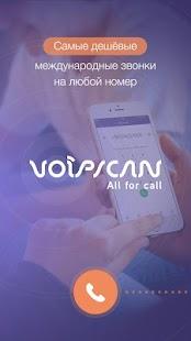 Voipscan - náhled