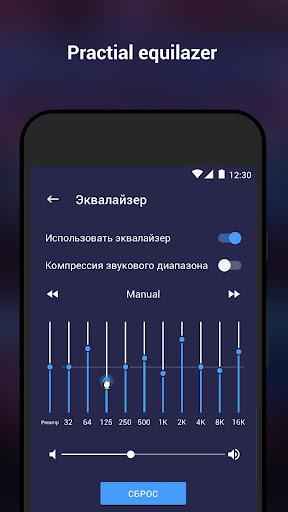 Radio Tape screenshot 5
