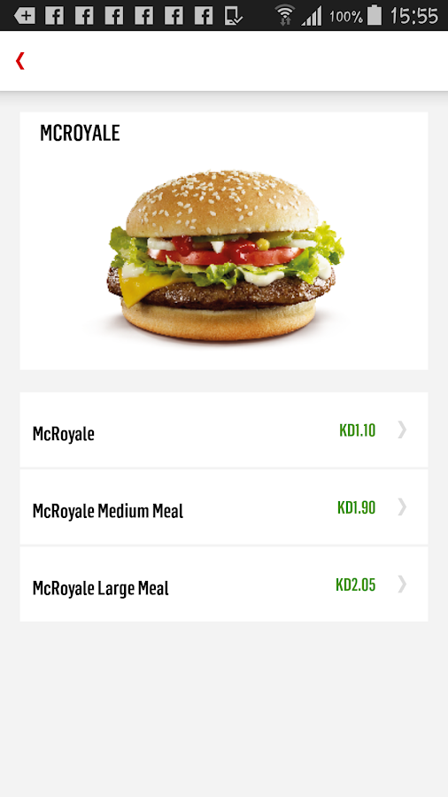 McDelivery Kuwait- screenshot