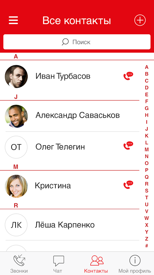 МТС Connect- screenshot