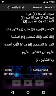 Audio mp3 Al Masjid An Nabawi screenshot