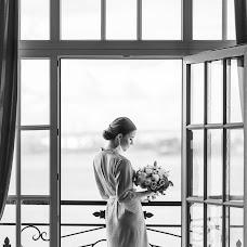 Wedding photographer Aleksandr Smirnov (cmirnovalexander). Photo of 10.12.2018