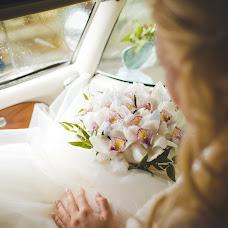 Wedding photographer Katerina Giz (smewinka88). Photo of 01.12.2015