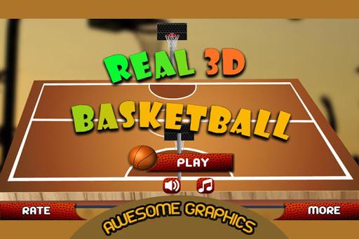 真正的3D籃球:全場比賽