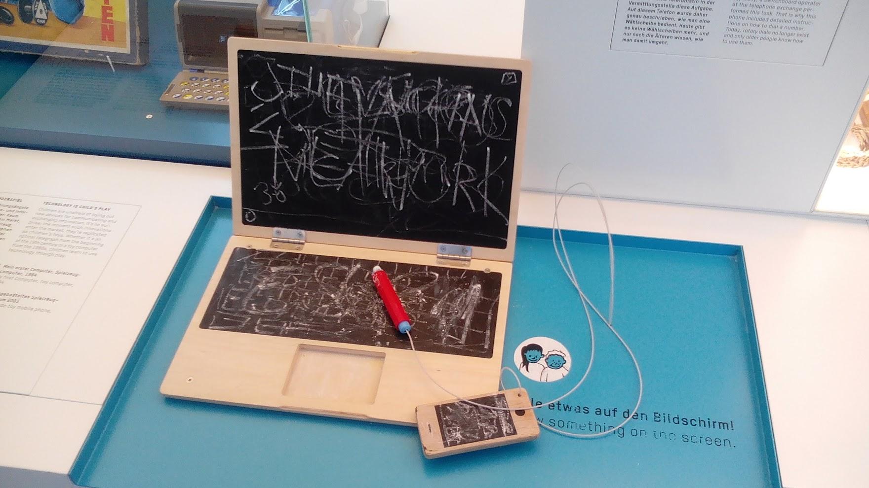 Меловой компьютер
