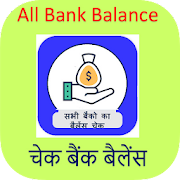 All Bank Balance Enquiry Quick Net Banking Inquiry