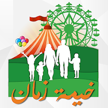 Khaymat Zaman Booth Download on Windows