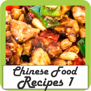 Chinese food recipes android apps on google play chinese food recipes forumfinder Image collections
