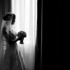 Wedding photographer Vadim Blazhevich (Blagvadim). Photo of 13.06.2017