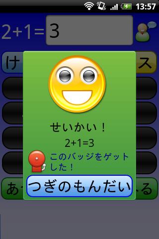 Calc Luck! 4.8 Windows u7528 2