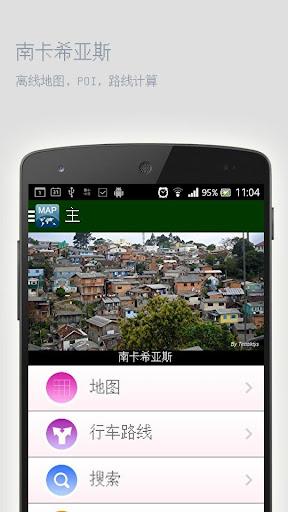 搜尋CRAVE Launcher Theme app - 電腦王阿達的3C胡言亂語