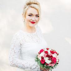 Wedding photographer Marina Chuveeva (VeeV). Photo of 18.11.2017