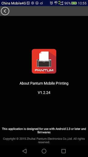 玩免費工具APP 下載Pantum Mobile Printing app不用錢 硬是要APP