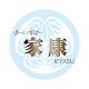 ぼ~いずばー 家康 (app)