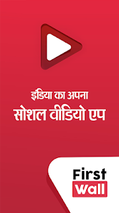 App First Wall - India Ka Apna Social Video App APK for Windows Phone