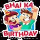 Birthday Stickers - WAStickerApps APK