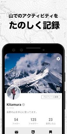 YAMAP / ヤマップ   シェアNo.1登山GPSアプリのおすすめ画像4