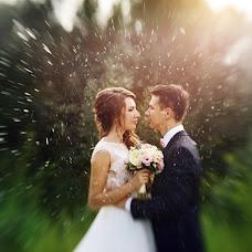 Wedding photographer Aleksey Koza (Halk-44). Photo of 16.08.2017