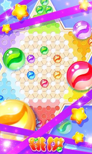玩免費棋類遊戲APP|下載跳棋 app不用錢|硬是要APP