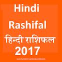 Hindi Rashifal 2017 with Upay icon
