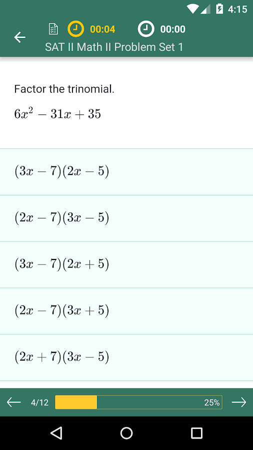SAT II Math 2 Practice & Prep- screenshot
